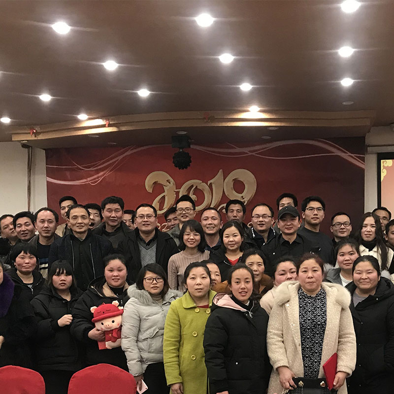 Don't forget the original heart to move on-peacemounts Chinese New Year 2019 annual meeting