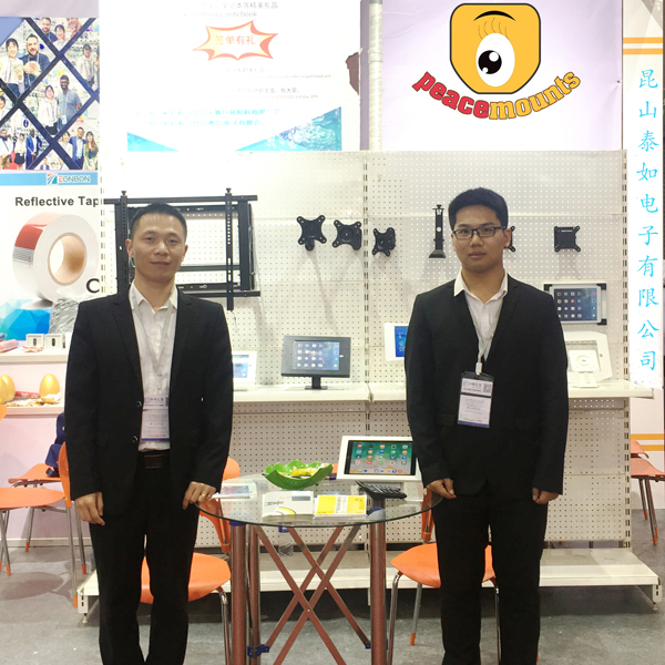 Yiwu hardware and electrical appliance expo has come to a successful conclusion-PEACEMOUNTS