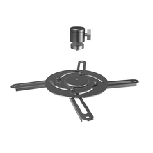 P20-S Low profile 360 Degree Rotation Projector Mount compatible with Ball Head