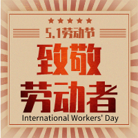 International Workers Day_2020-04-30-0