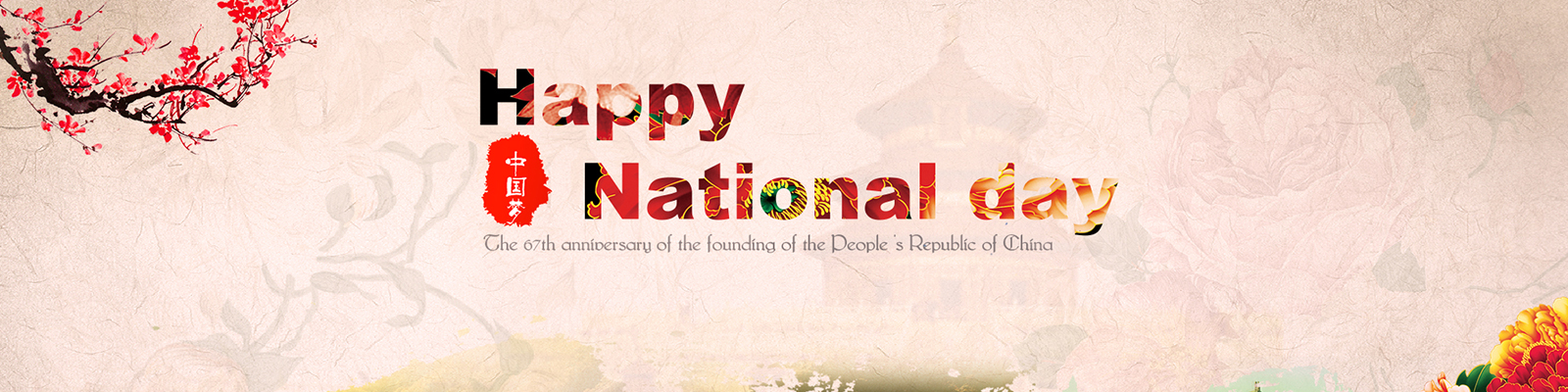national day peacemounts